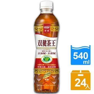 (宅配)~愛健~雙健茶王540ml 24 入箱