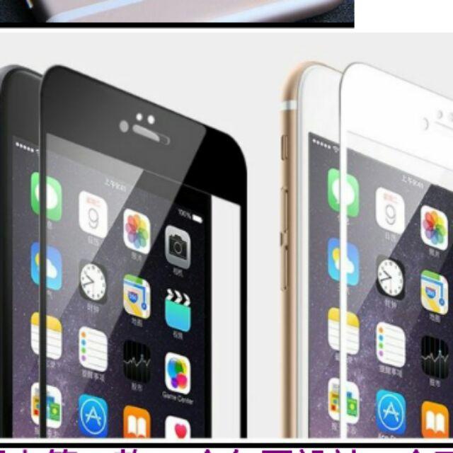 iPhone6 4 7 吋全屏鋼化膜蘋果6 曲面3D 玻璃膜弧度滿屏覆蓋