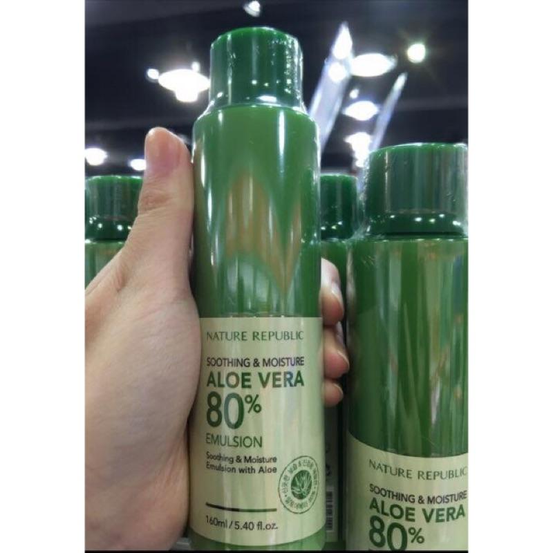 韓國Nature Republic 80 蘆薈舒緩保濕乳液