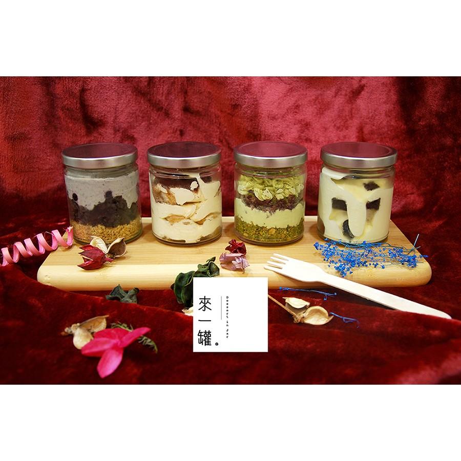 ~來一罐~罐甜點~風靡歐洲、美國、 的甜點新革命,罐甜點!提拉米蘇~抹茶紅豆~布朗尼~藍莓