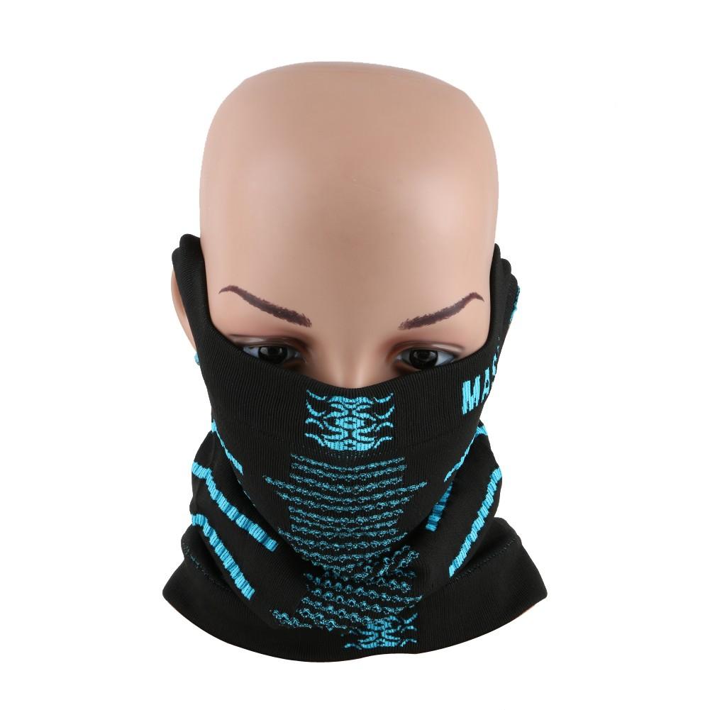 多 魔術面罩頭巾護臉圍脖頭套防風保暖