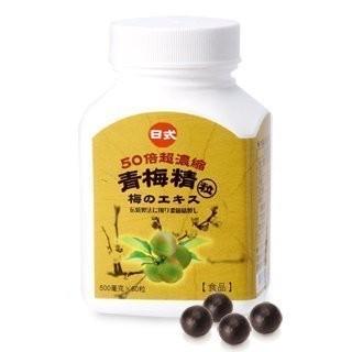 BOBO 小舖 日式強效青梅鹼回健康日式50 倍超濃縮青梅精500mg 60 粒瓶效期至2