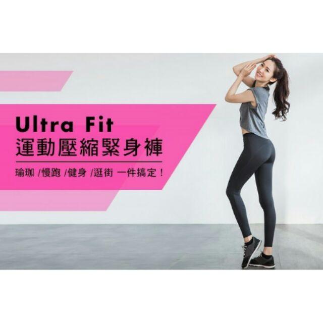 LEAP 女子限定Ultra fit 壓縮緊身九分褲壓力褲MIT