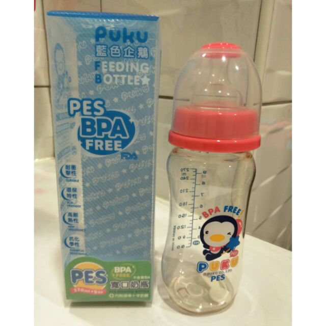 ~ ~PUKU 藍色企鵝寬口PES 大奶瓶