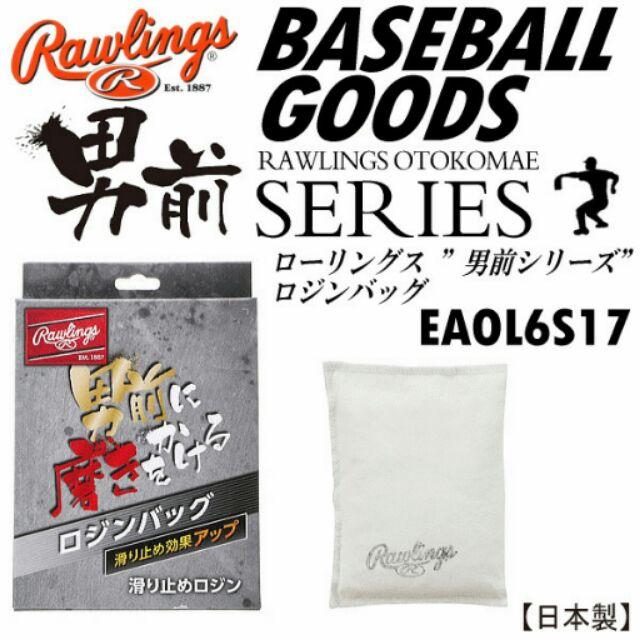 2016 年  Rawlings 羅林斯投手止滑粉防滑粉EAOL6S17 130 元