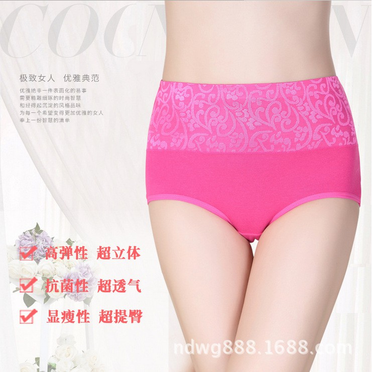 塑身高腰收腹內褲女士純棉襠提臀大碼產後女無痕三角褲棉質面料