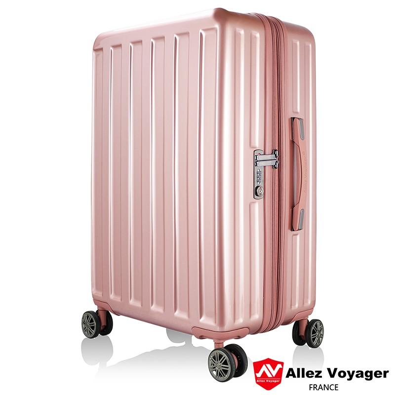 連人都裝的下超大容量行李箱24 吋PC 硬殼飛機輪旅行箱專利輔助輪海關鎖~法國奧莉薇閣~貨