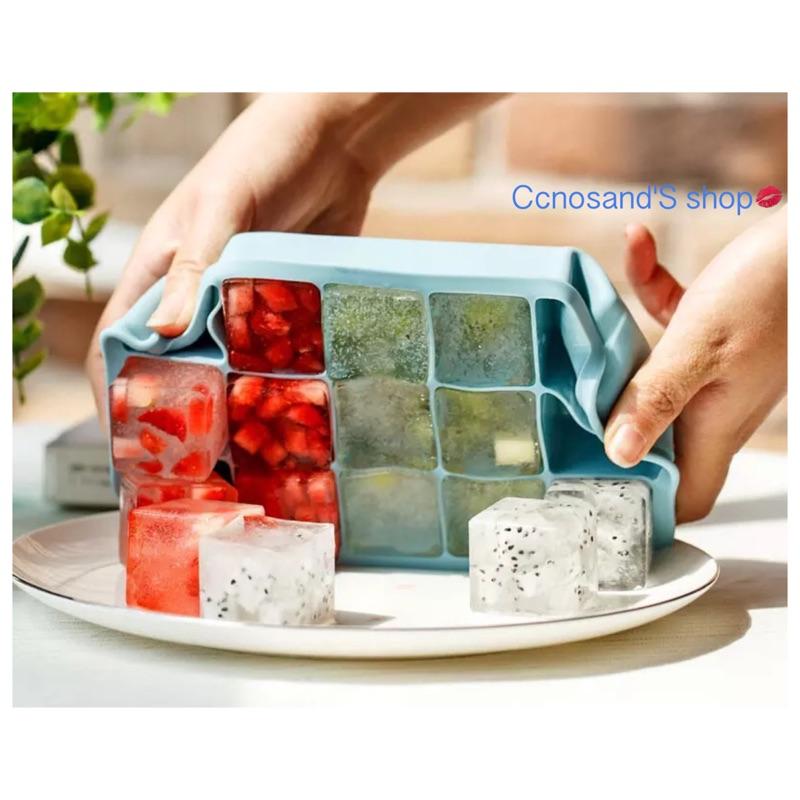 食品級硅膠冰格易取~方形冰格冰塊模具製冰袋~嬰兒輔食盒