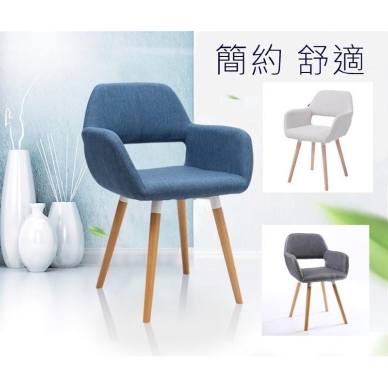 ~超 ~北歐 方型鏤空椅休閒椅餐椅咖啡椅簡約麻布實木腳藍、灰、米白
