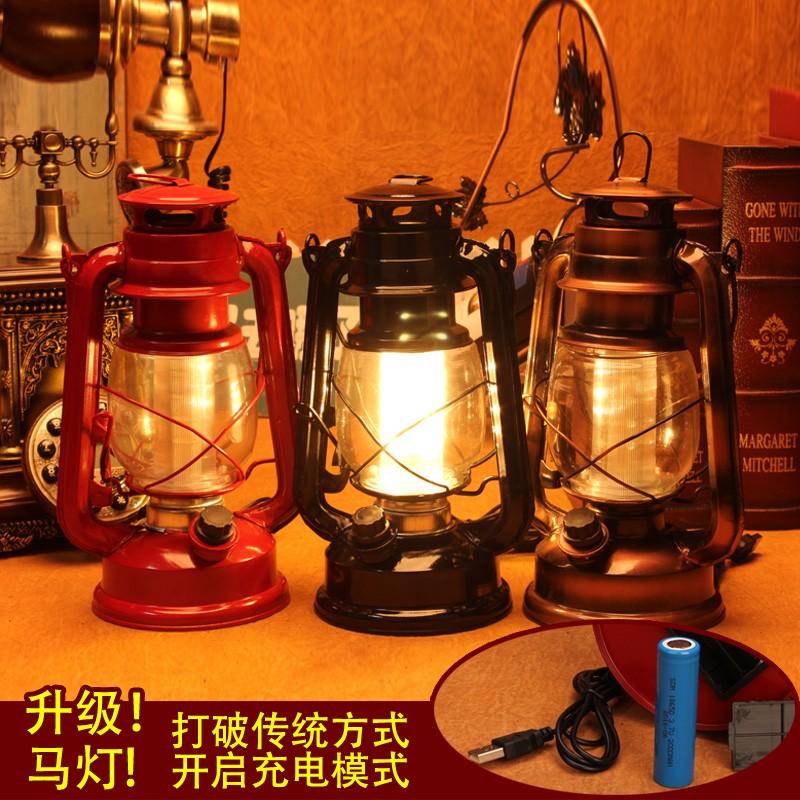 復古做舊充電煤油燈led 老式油燈馬燈應急燈家用戶外攝影道具擺件