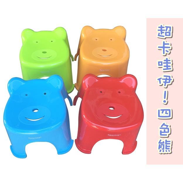 簡單樂活BI 5936 Q 熊椅中四色紅藍綠橘塑膠椅板凳椅子休閒椅711 店到店服務