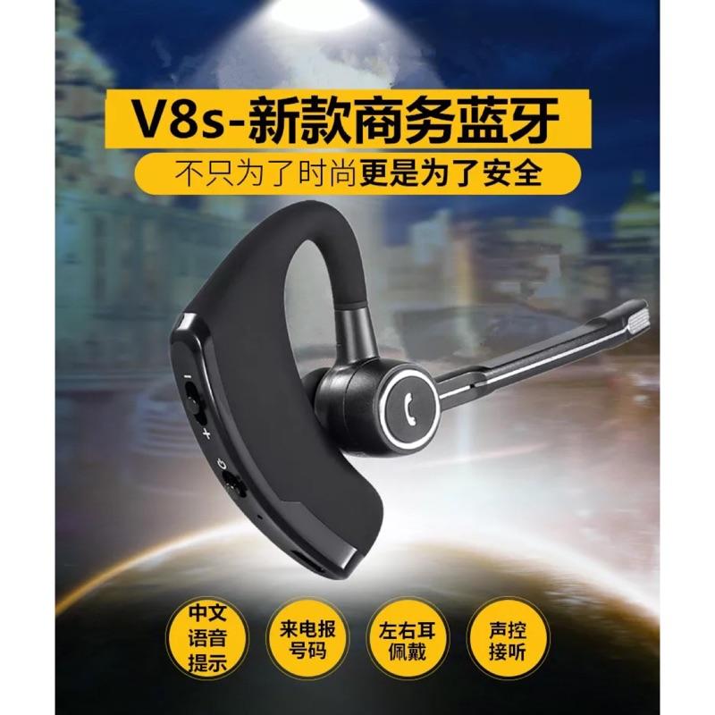 V8s 無線商務藍牙耳機4 1 聲控接聽立體聲耳塞掛耳式開車車載