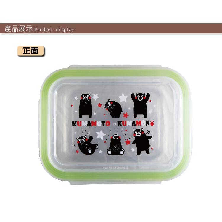 小昊子熊本熊950ml 密釦式玻璃保鮮盒可愛便當 方便R 500 1K