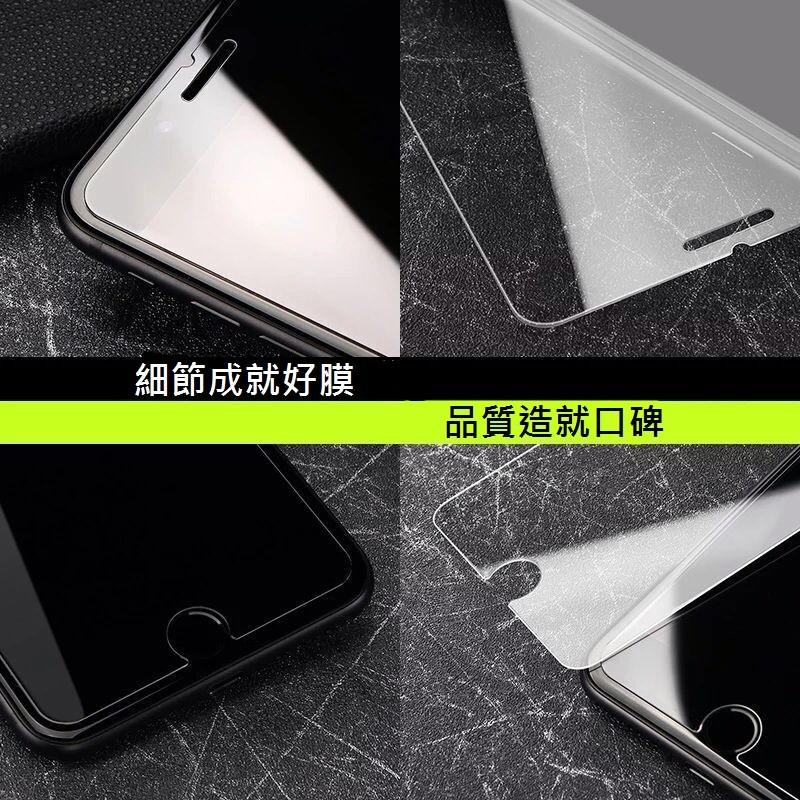 iphone6 iphone6plus iphone7 iphone7plus 鋼化玻璃膜