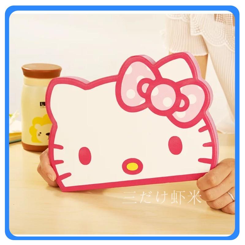 Hello kitty 平板保護套IPAD AIR2 保護套Pro9 7 寸卡通萌KITT