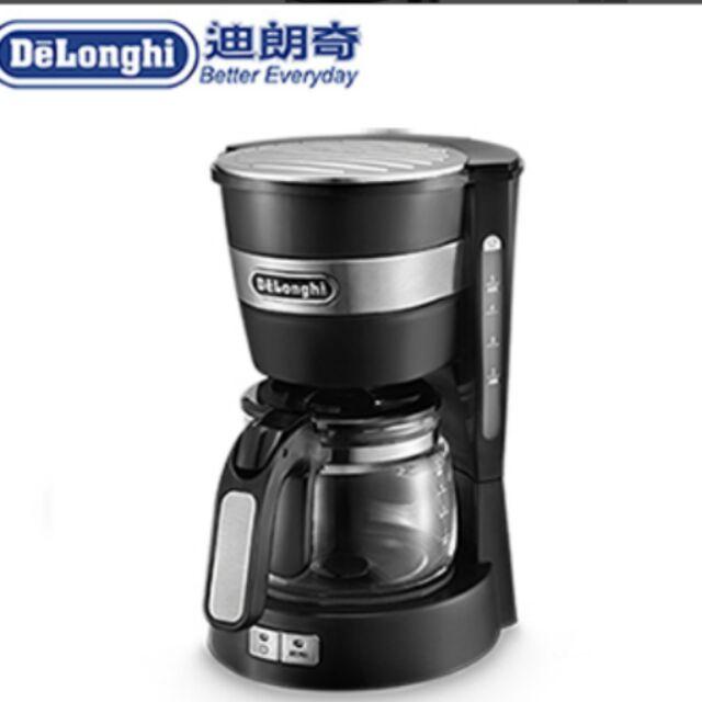 DeLonghi 迪朗奇美式咖啡機ICM14011 美式咖啡機5 人份咖啡機專櫃正品一年