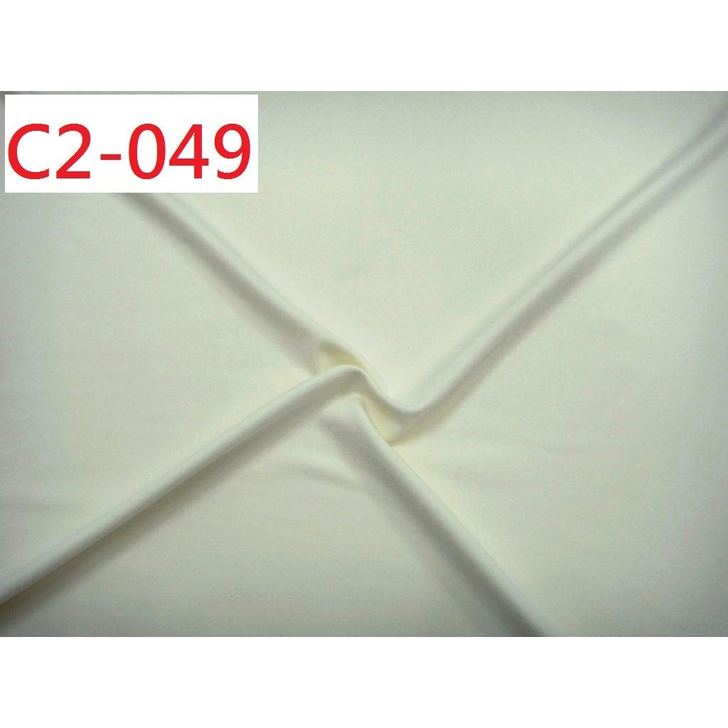 布料零售布料 1 呎25 元~CANDY 的家2 館~ 布料C2 049 春夏彈性米色針織