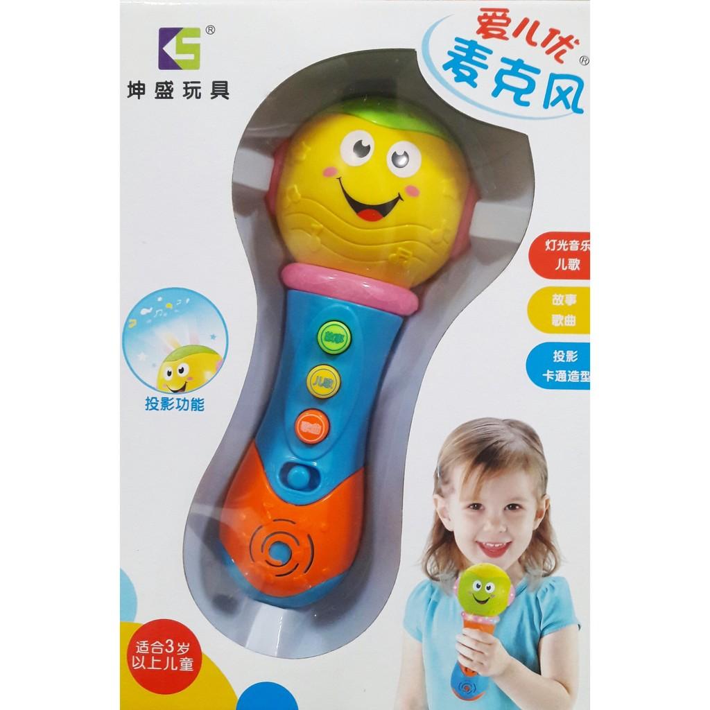 ❤白兔朵朵❤愛兒優聲光投影麥克風兒童麥克風音樂故事機投影機嬰兒玩具啟蒙早教益智玩具說故事唱