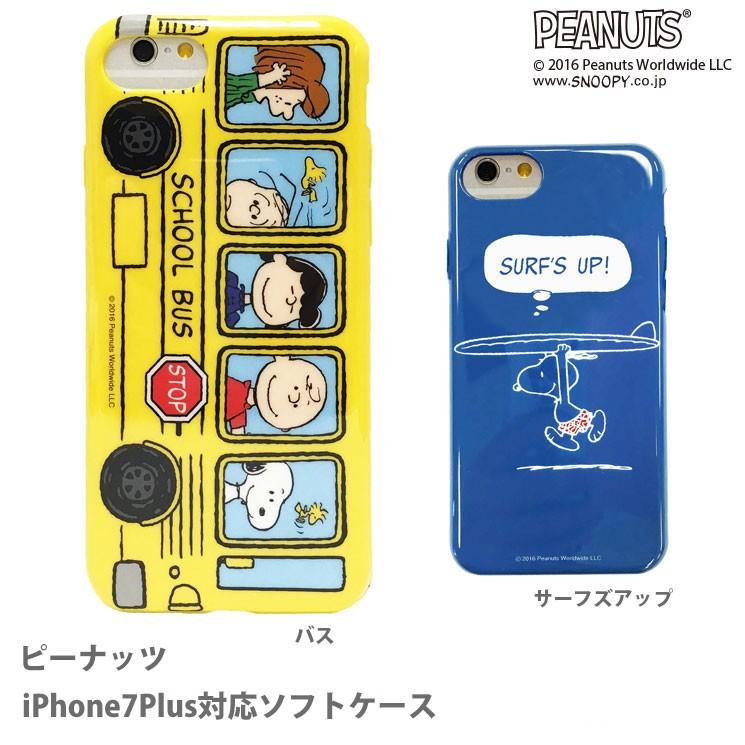尼德斯Nydus  Snoopy 史努比TPU 軟殼手機殼5 5 吋iPhone7 Plu