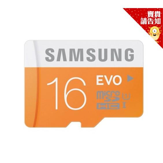 三星16G Class10 記憶卡48MB S 盒裝microSD microSDHC T