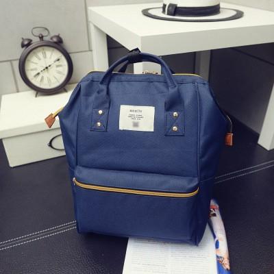 樂天anello 背包雙肩包女男大容量電腦背包學院風純色學生書包