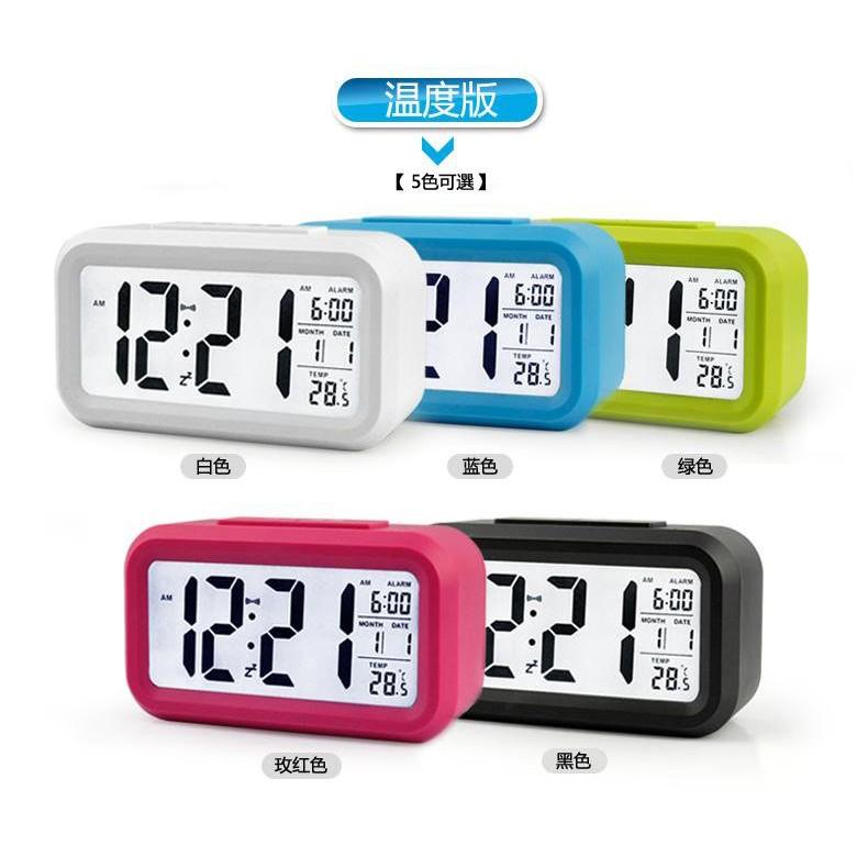 升級版LED 鬧鐘溫度版光控鬧鈴貪睡夜光懶人靜音電子鐘 萬年曆藍白光送禮 聖誕