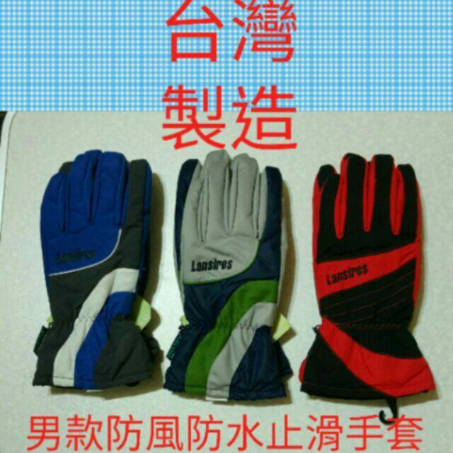 製男款加大防水防風手套防風防滑機車手套保暖手套禦寒手套男用手套