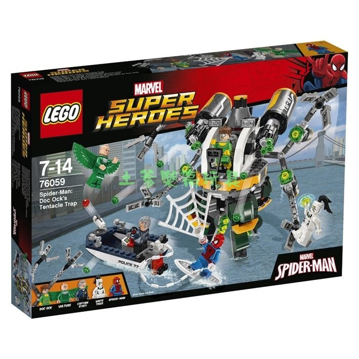 LEGO 76059 樂高積木DC 系列蜘蛛人八爪博士觸手陷阱好好玩樂高