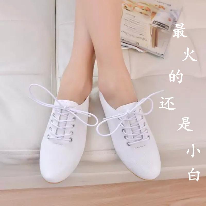 魅力 專營店 小白鞋韓國女單鞋英倫牛筋底復古平跟平底軟面系帶女鞋豆豆鞋尖頭女鞋春秋單鞋淺口