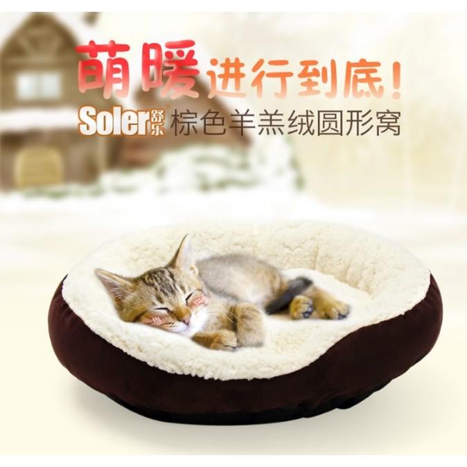 快樂豬~羊羔絨寵物床~加厚柔軟羊羔絨窩寵物窩貓窩貓床小型狗窩狗床 鯊魚窩漢堡窩沙發床 快樂