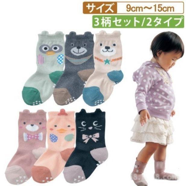 阿布 ~C4127 ~日單可愛小耳朵款防滑短襪寶寶防滑襪襪子3 枚組9 12 12 15