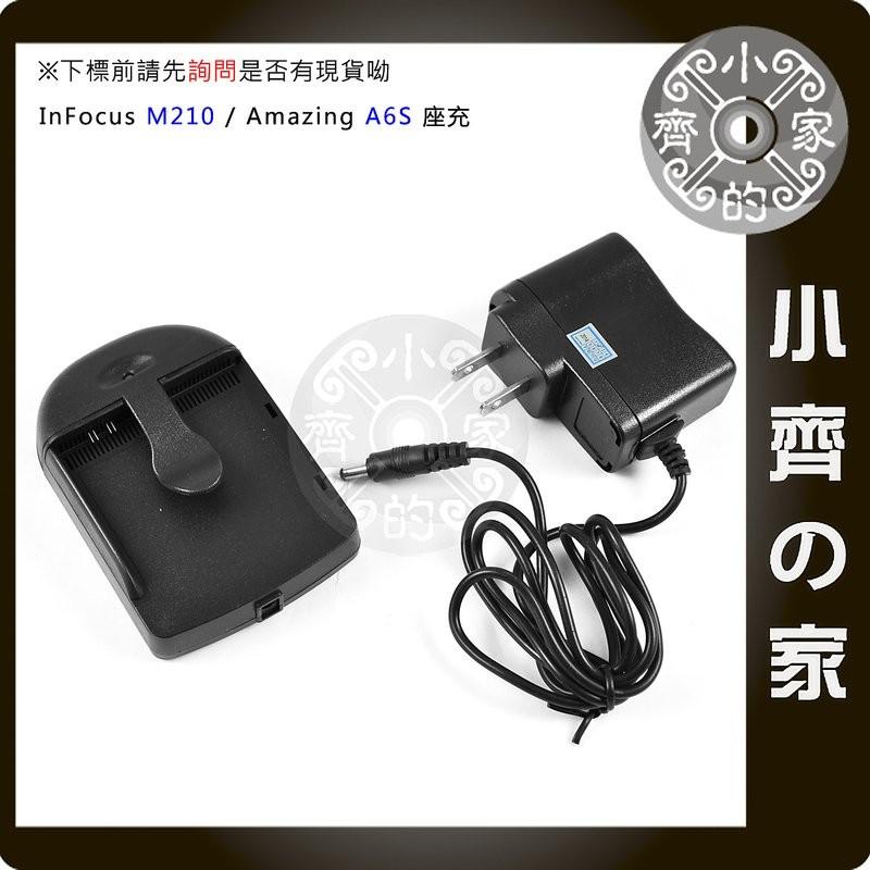 鴻海富可視InFocus M210 大哥大TWM Amazing A6S 電池座充座充充