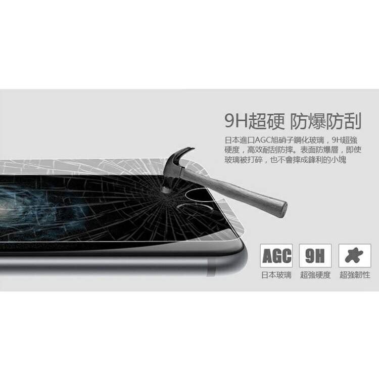 正疏水疏油9H 鋼化玻璃保護貼ASUS Zen Fone3 MAX 5 2 ZC520TL