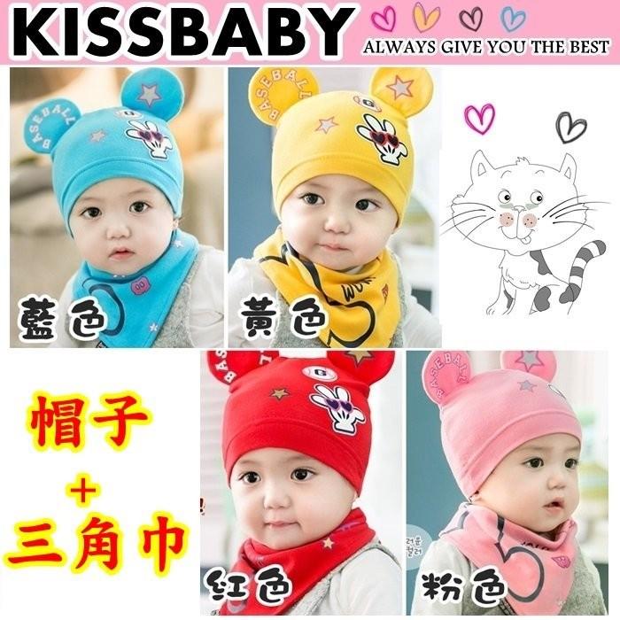 ~老鼠帽子三角巾套裝組~5005 兒童帽子胎帽三角巾套裝組兒童 帽套頭帽寶寶帽子三角巾2