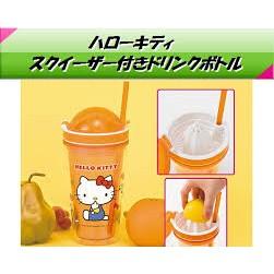 日貨Hello Kitty 凱蒂貓杯子附榨汁器三麗鷗SANRIO 水杯隨手杯隨行杯水壺水瓶