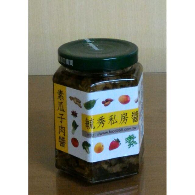 素瓜子肉醬純素250g 售價160