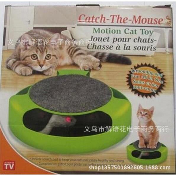 寵物貓咪玩具無影鼠貓轉盤逗貓遊樂盤貓咪互動益智玩具貓抓板貓玩具外出包水氧機僅限黑貓