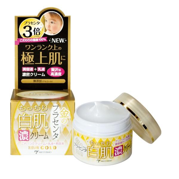 COSMO 胎盤素白肌3 倍特濃精華霜60g