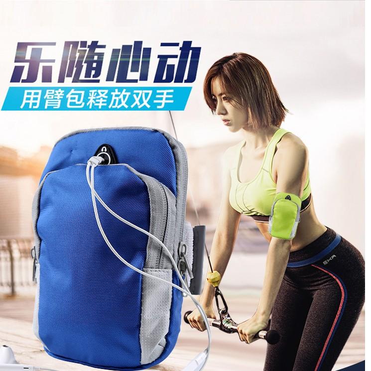 跑步手機臂包 手臂包戶外 臂袋蘋果臂套健身手腕包臂袋臂帶手機包藍牙耳機用品露營爬山