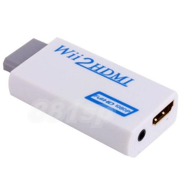 ~881 ~Wii 轉HDMI Wii2HDMI Wii to HDMI 轉接頭轉接器轉換