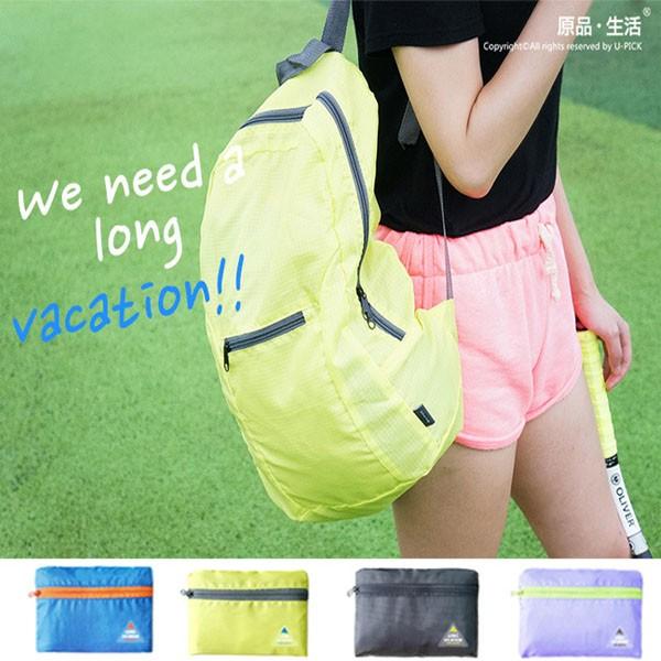 後背包旅行包U PICK 超輕薄摺疊收納夏日海灘防水旅行袋輕巧大容量大背包多 機能雙肩包手