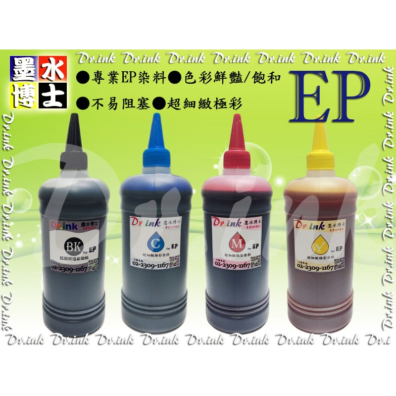 Dr ink 墨水博士高 大 Epson 全系列500cc 500ml 極彩超細染料填充補
