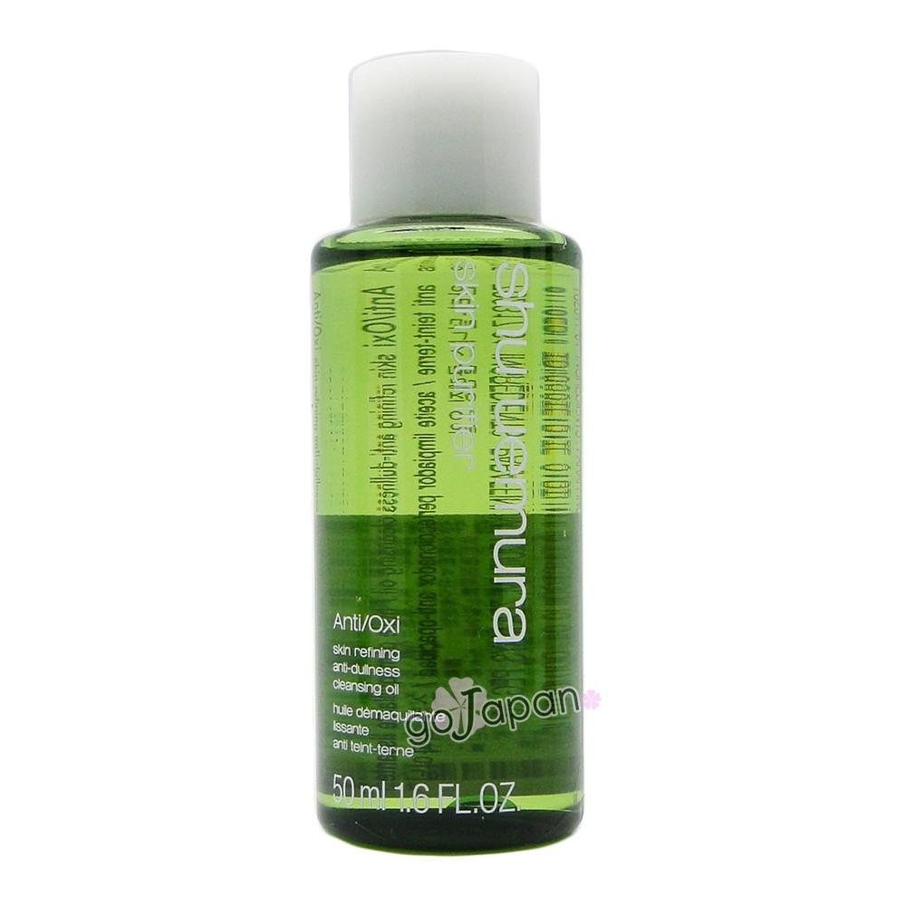 shu uemura 植村秀植物精萃潔顏油50ml 綠茶潔顏油