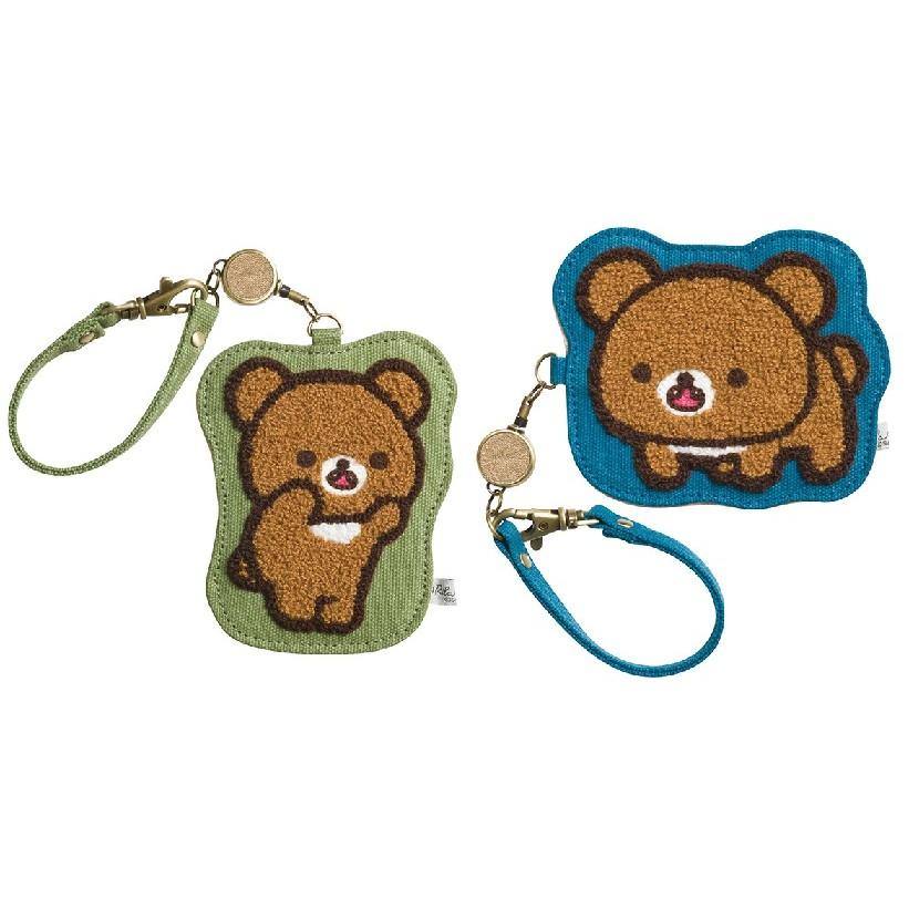 ~懶熊部屋~Rilakkuma  拉拉熊懶懶熊蜜茶熊帆布刺繡票卡夾