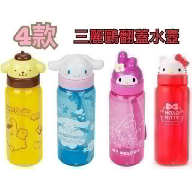 ~Sanrio ~三麗鷗 頭水壺附吸管翻蓋水壺500ml n n 款式:布丁狗、大耳狗、美
