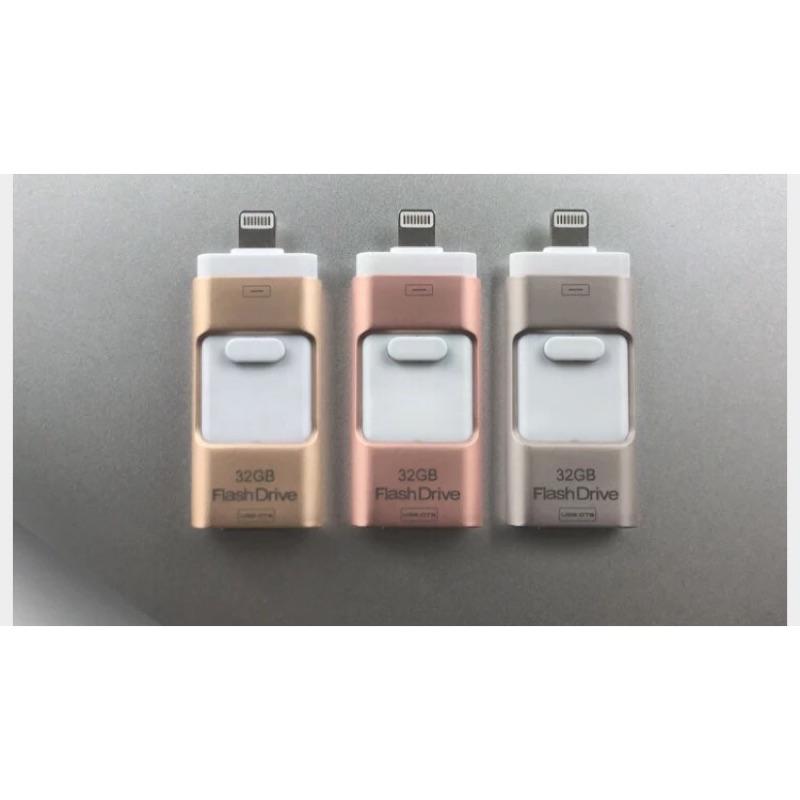 銀色64G 相同東西我們最 !599 起64G Iphone 帶指紋辨識的外接硬碟擴充隨身