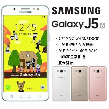 三星SAMSUNG Galaxy J5 2016 J510 4G LTE 5 2 吋2GB