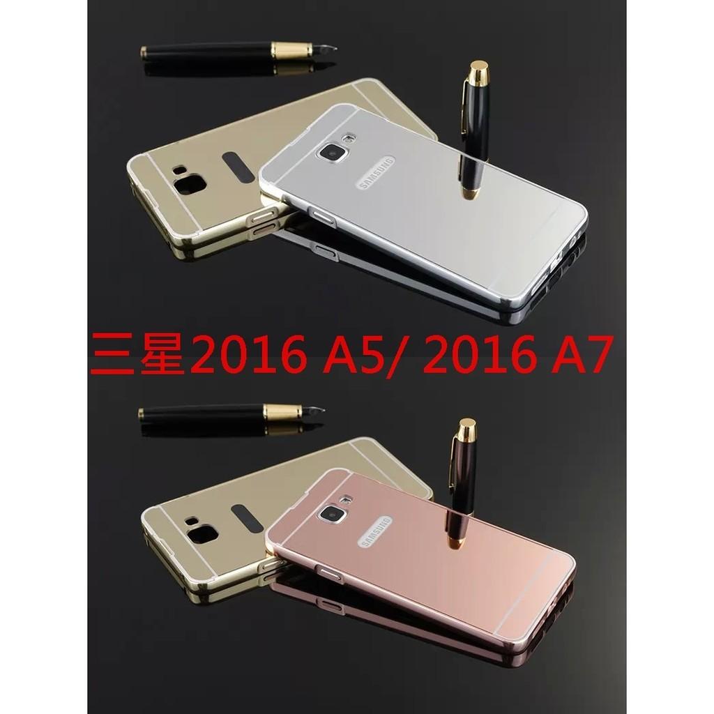 J7 2016 J7 2016 A5 2016 A7 金屬邊框鏡面背蓋電鍍手機殼鏡殼