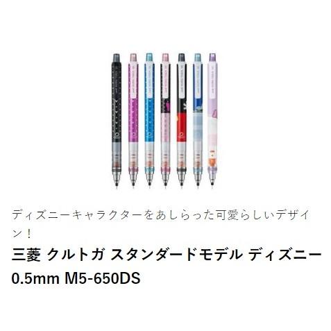 ~ 不用等~ UNI 三菱KURU TOGA 旋轉削尖自動鉛筆M5 650 DS 0 5m