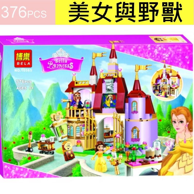 高積木博樂10565 貝兒的魔法城堡美女與野獸迪士尼城堡女孩公主好朋友相容樂高LEGO 4